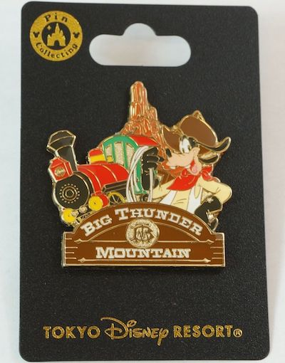 Big Thunder Mountain 2018 Tokyo Disney Resort Pin