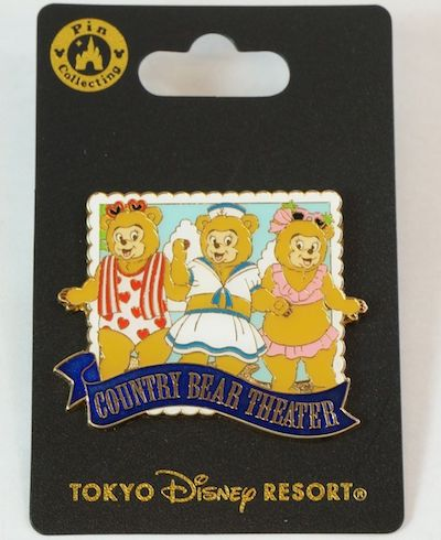 Country Bear Theater Group 2018 Tokyo Disney Resort Pin