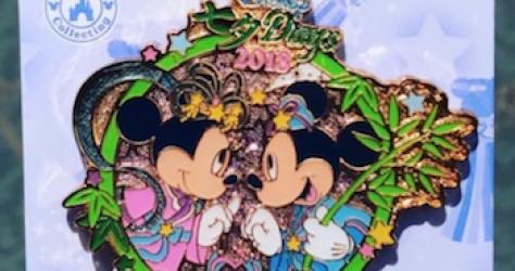 Disney Tanabata 2018