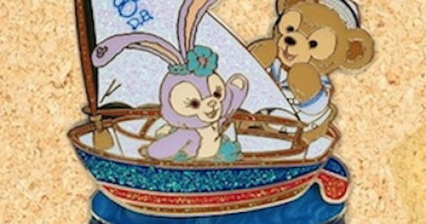Duffy and StellaLou Carousel Limited Edition Pin
