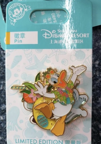 Happy Summer Time 2018 Donald Duck Pin