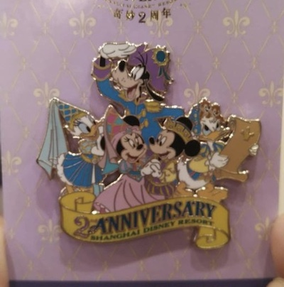 Mickey & Friends Shanghai 2nd Anniversary LE Pin