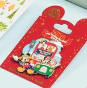 Mickey & Friends Shanghai Pin Trading Fun Day 2018