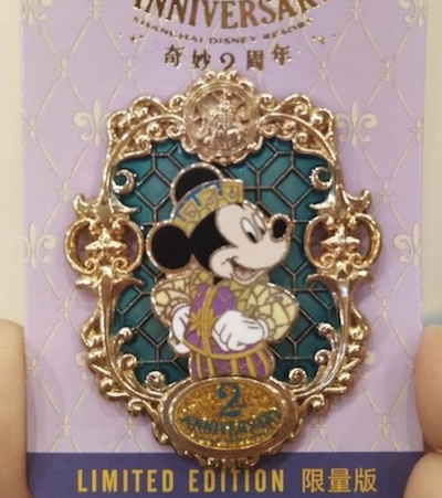 Mickey Mouse Shanghai 2nd Anniversary LE Pin