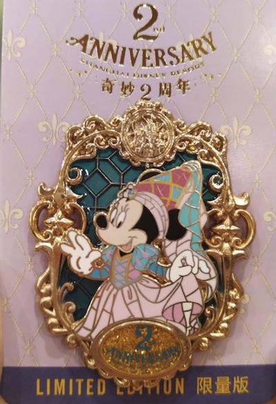 Minnie Mouse Shanghai 2nd Anniversary LE Pin