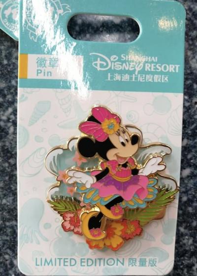 Minnie Mouse Summer 2018 Shanghai Pin