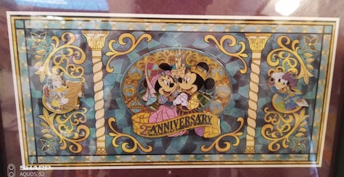 Shanghai Disney Resort 2nd Anniversary Framed Pin Set