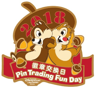 Shanghai Pin Trading Fun Day 2018 Event