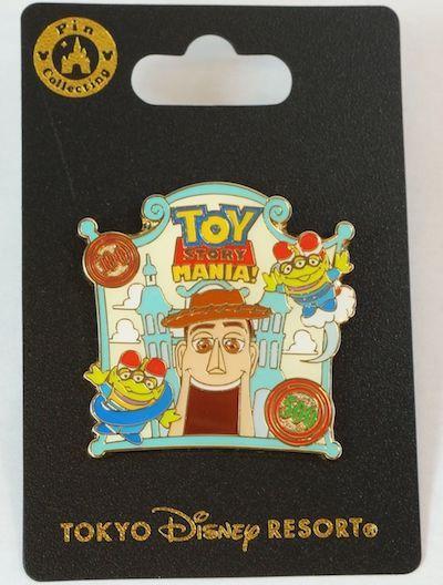 Toy Story Mania 2018 Tokyo Disney Resort Pin