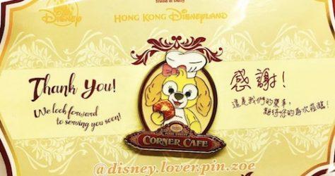 Corner Cafe Cookie Pin