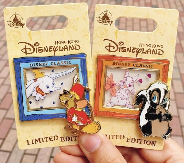 Hong Kong Disney Classic Pin Series 1