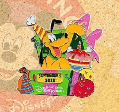 Hong Kong Disneyland Pluto's Birthday Pin