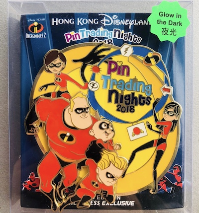 Magic Access Exclusive - HK August 2018 Pin Trading Night