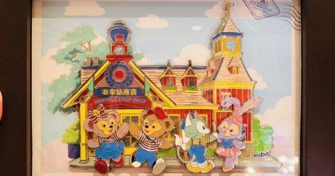 Duffy and Friends LE 600 Pin Set - Shanghai Disneyland 2018