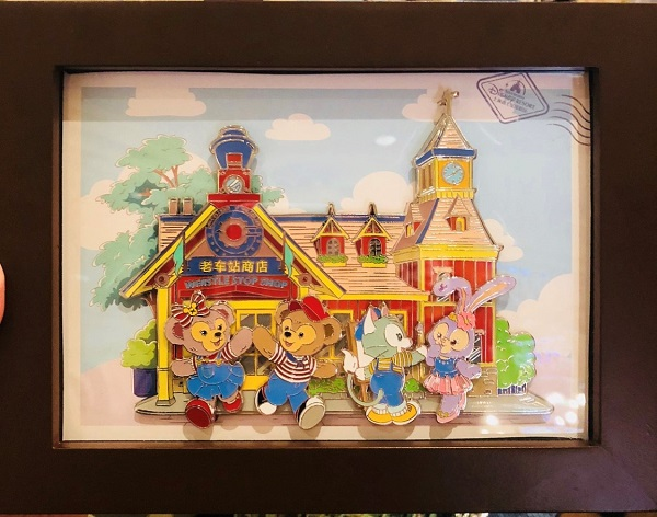 Duffy and Friends LE 600 Pin Set - Shanghai Disneyland 2018