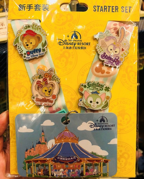 Duffy and Friends Starter Pin Set - Shanghai Disneyland 2018