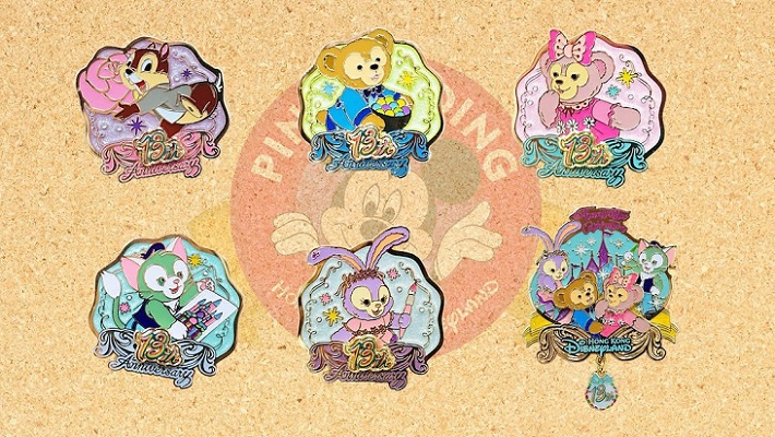 Hong Kong Disneyland 13th Anniversary Pins - Part 2