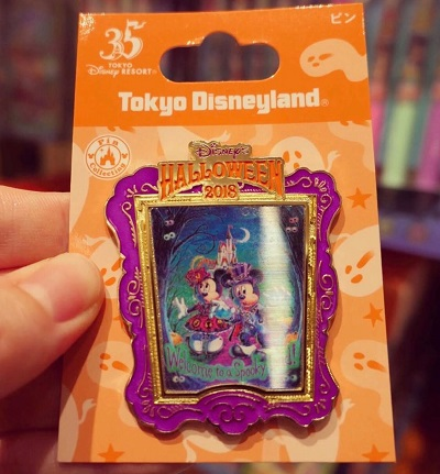 Tokyo Disneyland Halloween 2018 Spookyland Pin