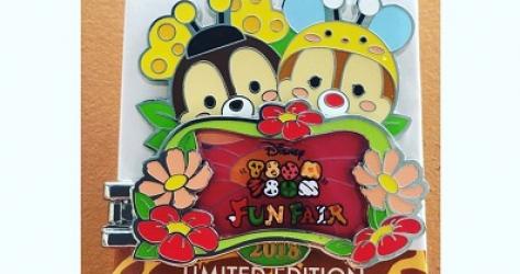 Tsum Tsum Fun Fair 2018 Pins