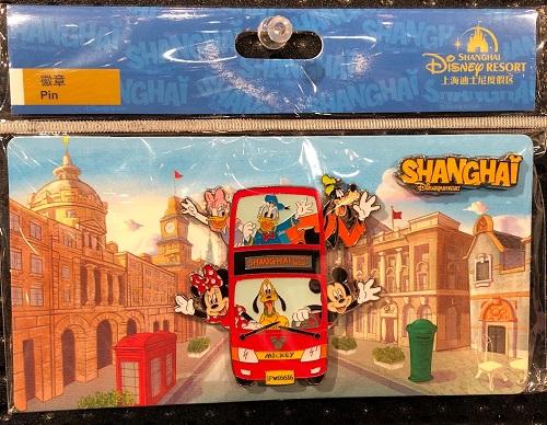 Disney Bus Shanghai City Pin Set