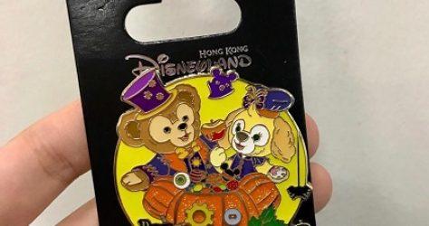 Duffy and Cookie Halloween Pin - Hong Kong Disneyland