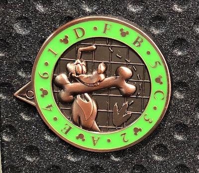 Pluto DAK PinQuest Pin