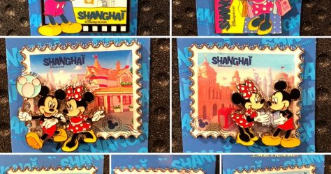 Shanghai City Individual Disney Pins