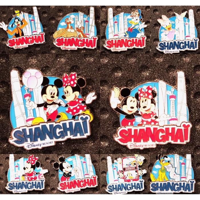 Shanghai City Mystery Pins