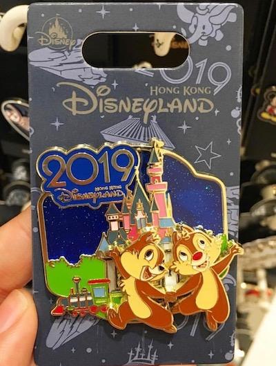 Chip n Dale 2019 HKDL Pin