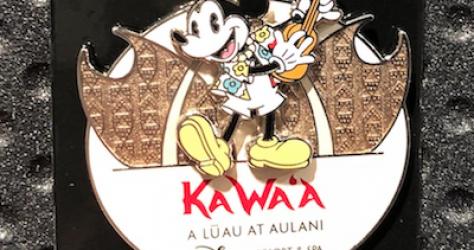 Aulani KA WA'A Disney Pin