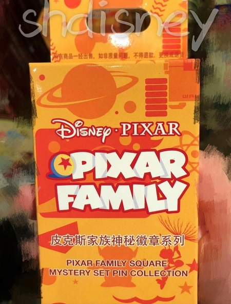 Disney Pixar Family Square Mystery Pin Collection