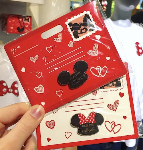 I'll Be Your Valentine Disney Store Pins