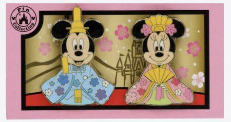 Tokyo Disney Doll's Day 2019 Pin Set