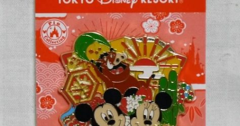 Tokyo Disney Resort 2019 Pin