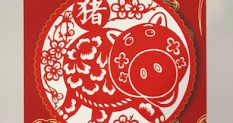 Chinese New Year 2019 WDI Pin
