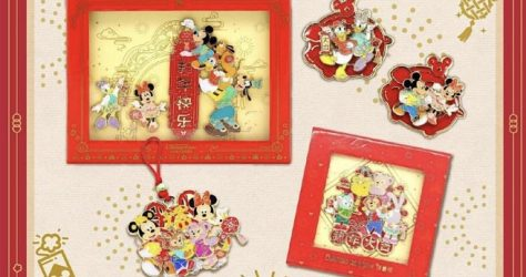 Chinese New Year Pins - Shanghai Disneyland