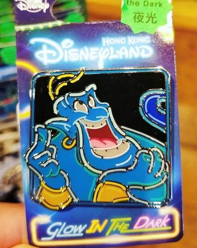 Genie Glow in the Dark HKDL Pin