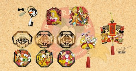 January 2019 HKDL Limited Edition Pin Releases