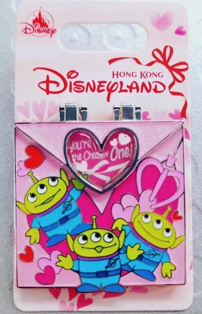 Little Green Men Love Letter Valentine Pin