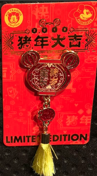 Lunar New Year 2019 DLR Passholder Pin