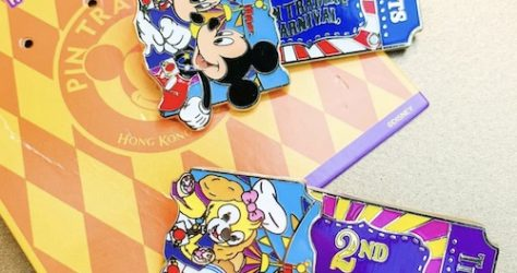 Pin Trading Carnival 2019 Welcome Pins