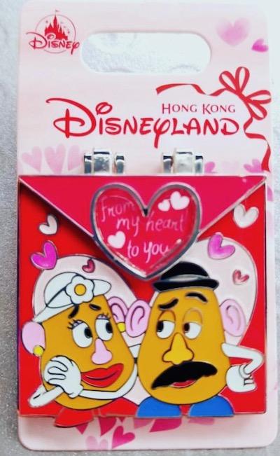 Potato Head Love Letter Valentine Pin