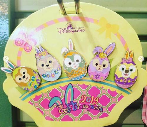 Duffy and Friends 2019 Eggstravanza Pin Set