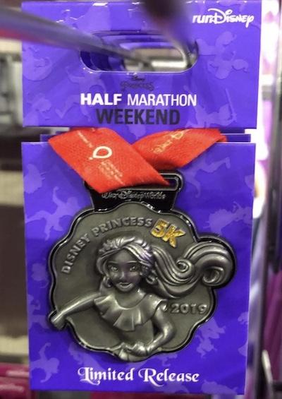 Elena 5k Medal Pin