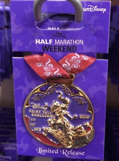 Jasmine Fairy Tale Challenge 2019 Medal Pin