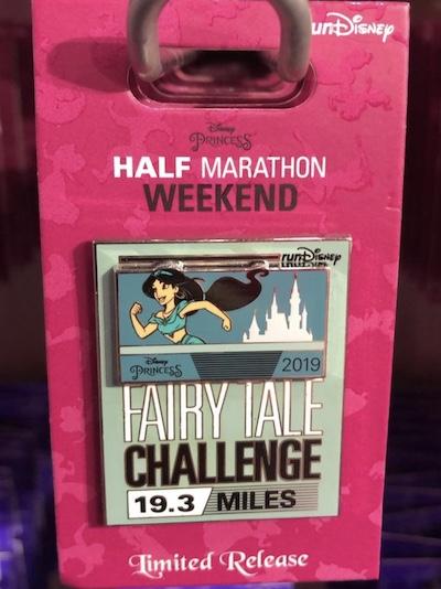Jasmine Fairy Tale Challenge 2019 Pin