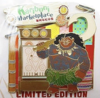 Maui LE 300 Jumbo Pin - Karibuni Marketplace