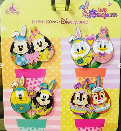 Mickey and Friends 2019 Eggstravanza Pin Set
