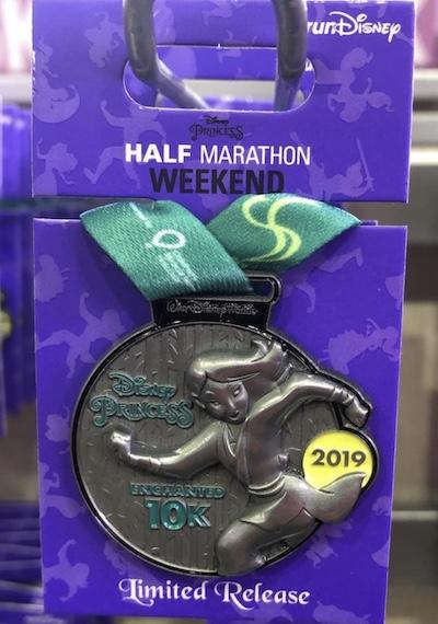 Mulan 10k Medal Pin