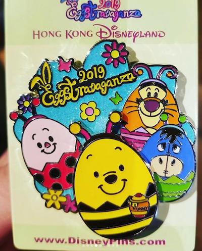 Winnie the Pooh 2019 Eggstravaganza Disney Pin